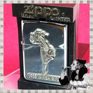 ジッポー(ZIPPO)の№283 ZIPPO Windy ウィンディー メタル ジッポー 1993年6月(タバコグッズ)