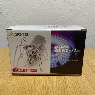新富士バーナー - SOTO レギュレーターストーブ st-310