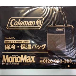 コールマン(Coleman)のモノマックス  1月号 付録(トートバッグ)