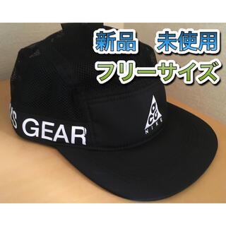 NIKE - ワークキャップ 帽子 NIKE ACG ブラック AW84 キャップ 帽子