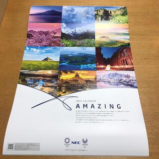 エヌイーシー(NEC)の新品 NEC カレンダー 2021(カレンダー/スケジュール)