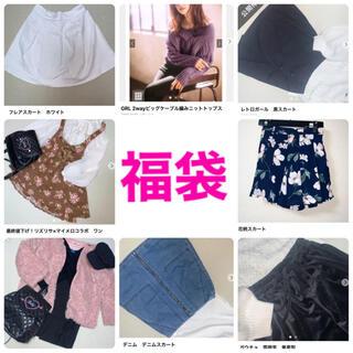 レディース服 まとめ売り 福袋(セット/コーデ)