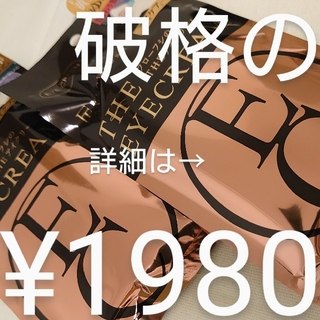 フローフシ(FLOWFUSHI)のフローフシ アイクリーム 1gパック 15ヶセット(アイケア/アイクリーム)