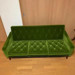 カリモクカグ(カリモク家具)のカリモク  3シーター スツール クッション二個 セット(三人掛けソファ)