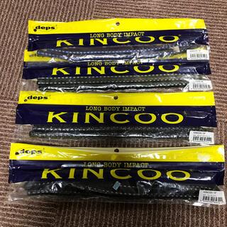 シマノ(SHIMANO)のデプス deps キンクー13インチ カバースキャット(ルアー用品)