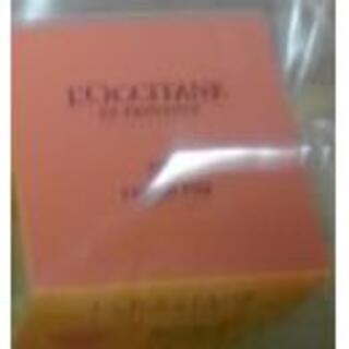 ロクシタン(L'OCCITANE)のロクシタン:約3500円・デリシャス&フルーティーリップバーム 【010】(リップグロス)