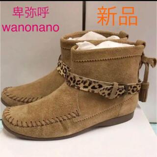 ヒミコ(卑弥呼)の卑弥呼 wanonano ブーツ(ブーツ)