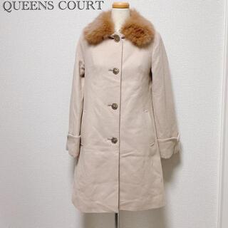 クイーンズコート(QUEENS COURT)のQUEENS COURT クイーンズコート カシミヤ フォックスファー襟コート(ロングコート)