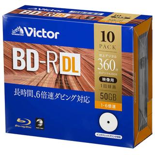 ビクター(Victor)のビクター VICTOR  BD-R 50GB  2枚売り(その他)