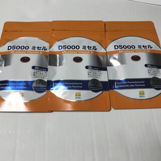 MSS DUO D5000ミセル 3袋(その他)