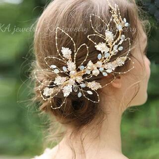ゴールド ウェディング ヘッドドレス ヘアアクセサリー 結婚式(ウェディングドレス)