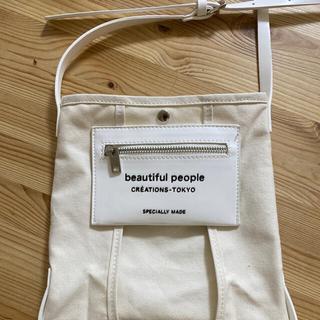 ビューティフルピープル(beautiful people)のBeautiful people ビューティフルピープルショルダーバックホワイト(ショルダーバッグ)