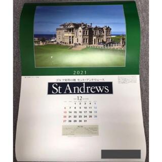 セントアンドリュース(St.Andrews)の新品未使用 セントアンドリュース2021 カレンダー(カレンダー/スケジュール)
