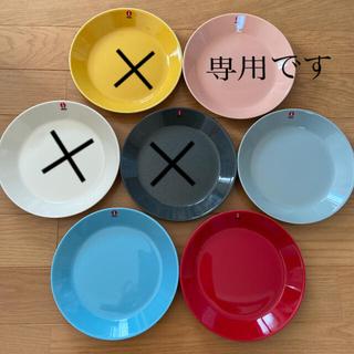 イッタラ(iittala)の新品☆イッタラ ティーマ 17cmプレート 4枚(食器)