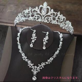 ☆新品ジルコニア 3点セット ピアス(イヤリング)&ティアラ&ネックレス 結婚式(ウェディングドレス)