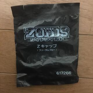 トミー(TOMMY)の新品★ゾイドワイルド Zキャップ フリーダムブルー ZOIDS ゾイド(模型/プラモデル)
