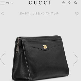 グッチ(Gucci)のインターロッキングG ポーチ(セカンドバッグ/クラッチバッグ)