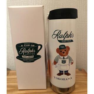 ポロラルフローレン(POLO RALPH LAUREN)のラルフズコーヒー タンブラー(タンブラー)