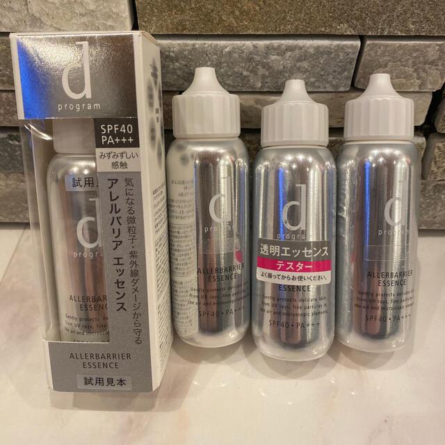 d program(ディープログラム)のdプログラム アレルバリア エッセンス 4本セット コスメ/美容のスキンケア/基礎化粧品(美容液)の商品写真