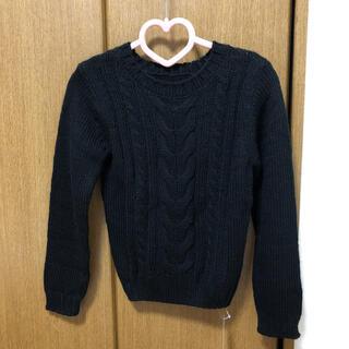セシルマクビー(CECIL McBEE)の2019年CECIL Mc BEE福袋セーター(ニット/セーター)