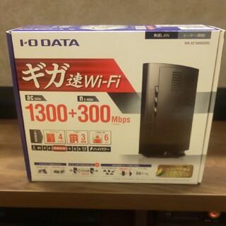 アイオーデータ(IODATA)のI-O DATA WN-AC1600DGR3 Wi-Fiルーター(PC周辺機器)