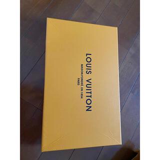 ルイヴィトン(LOUIS VUITTON)のヴィトン 空箱(ショップ袋)