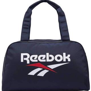 リーボック(Reebok)のボストンバッグ ダッフルバック リーボック ネイビー(ボストンバッグ)