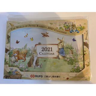 ミツビシ(三菱)のピーターラビット卓上カレンダー 2021(カレンダー/スケジュール)