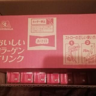 モリナガセイカ(森永製菓)の森永コラーゲンドリンク 36本(コラーゲン)