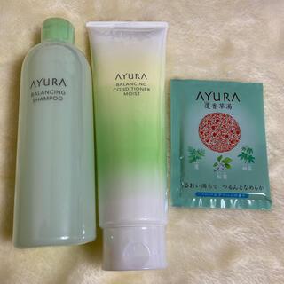 アユーラ(AYURA)のアユーラ バランシングシャンプー&コンディショナー コスメ賞受賞(シャンプー)