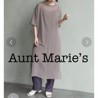 アントマリーズ(Aunt Marie's)のAunt Marie's▪️ハーフスリーブシアーワンピース モカ(ロングワンピース/マキシワンピース)