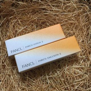 ファンケル(FANCL)のファンケル エンリッチ 化粧液 乳液 30ml(化粧水/ローション)