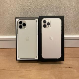 アイフォーン(iPhone)のしゅーか様専用 iPhone11 Pro シルバー 256GB SIMフリー(スマートフォン本体)