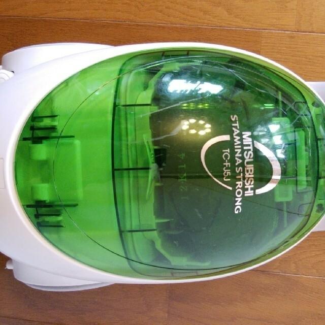 三菱(ミツビシ)の掃除機 三菱 スマホ/家電/カメラの生活家電(掃除機)の商品写真