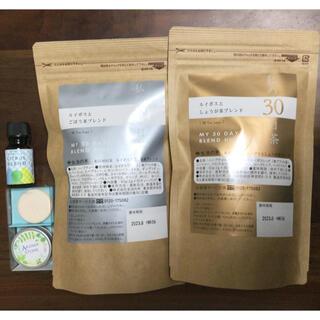 セイカツノキ(生活の木)の専用出品 生活の木福袋 精油・アロマストーンセット(茶)