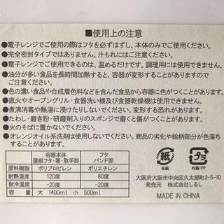 ピーナッツ(PEANUTS)の新品 スヌーピー 耐熱耐冷 ハウス型 ランチ ボックス(弁当用品)