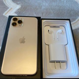 アイフォーン(iPhone)のiPhone11pro 256GB ゴールド(スマートフォン本体)