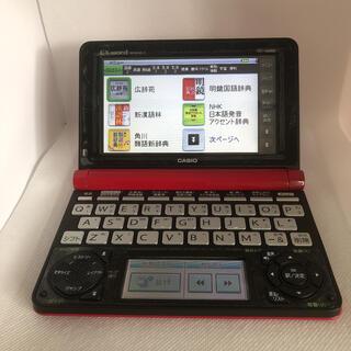 カシオ(CASIO)のカシオ 電子辞書 word XD-N6000(電子ブックリーダー)