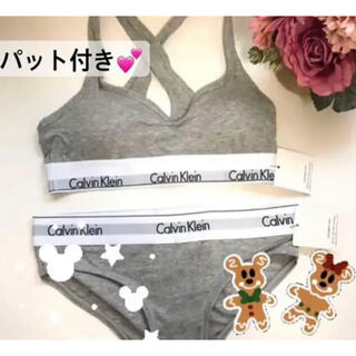 シーケーカルバンクライン(ck Calvin Klein)のCalvin Klein パット付き Sサイズグレーブラと三角ショーツ(ブラ&ショーツセット)