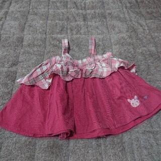 クーラクール(coeur a coeur)のクーラクール  2wayスカート  95(スカート)
