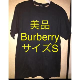 バーバリー(BURBERRY)の美品 Tシャツ Burberry サイズS(Tシャツ/カットソー(半袖/袖なし))