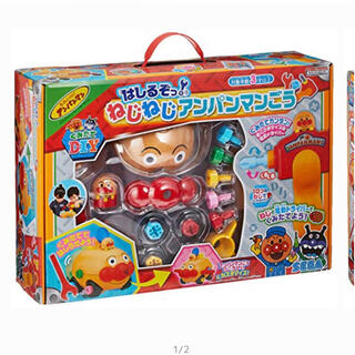 セガ(SEGA)のアンパンマン  オモチャ(知育玩具)