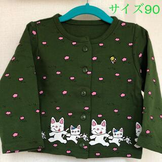 Design Tshirts Store graniph - ★グラニフ ノンタン カーディガン サイズ90★