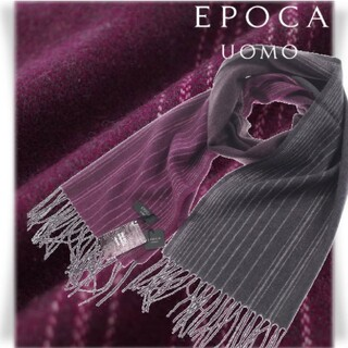 EPOCA - EPOCA UOMO カシミヤ100%マフラー フリンジ 大判 カシミヤ