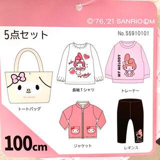 シマムラ(しまむら)のしまむら 2021年 福袋 マイメロディ 100㎝ 5点セット(ジャケット/上着)