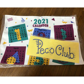 ペコクラブ(PECO CLUB)のペコクラブ ノベルティ(その他)