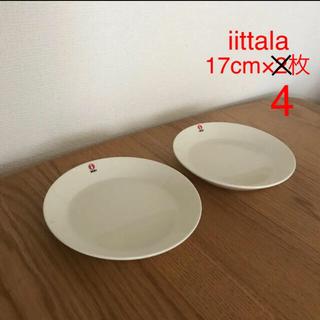 イッタラ(iittala)のイッタラ☆ティーマ☆17cmプレート4枚☆新品☆ホワイト(食器)