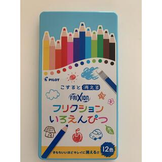 パイロット(PILOT)のフリクション 色鉛筆 12色(色鉛筆)