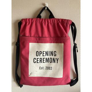 オープニングセレモニー(OPENING CEREMONY)のOPENING CEREMONY バックパック 【即購入可】(リュック/バックパック)