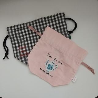 アフタヌーンティー(AfternoonTea)のアフタヌーンティー ランチボックス巾着袋 2枚セット(弁当用品)
